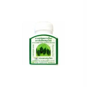【送料無料!!】 Thanyaporn Herbs マラキーノ カプセル/Bitter cucumber capsule 100錠