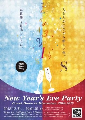 【New Year's Eve Party】countdown in Hiroshima 2018-2019  前売りチケット
