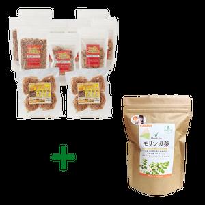 大豆のお肉&モリンガ茶 充実セット