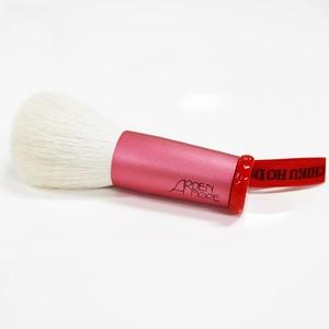 熊野化粧筆 洗顔ブラシ(上質山羊)