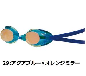 mizuno(ミズノ) 限定ゴーグル N3JE0071