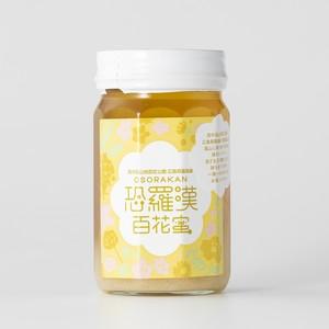 恐羅漢百科蜜(大サイズ)