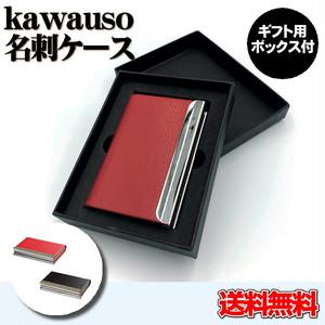 大切な方へのプレゼントに!  ギフト箱付名刺入れ レザー 革 メンズ PUレザー カードケース  化粧箱