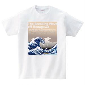 神奈川沖浪裏 Tシャツ