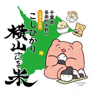 """""""新米""""こしひかり2kg(ささきさきじコラボ) [送料無料]"""