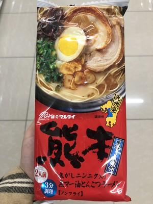 熊本 黒マー油とんこつラーメン