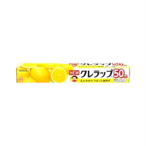 コストコ ニュークレラップ 30cm×50m 1箱 | Costco New kure wrap 30cm×50m 1box