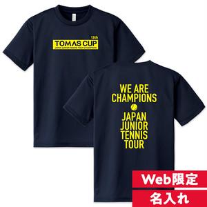 《Web限定カラー》【TOMAS CUP】13th記念Tシャツ(ネイビー×イエロー・名入れあり)