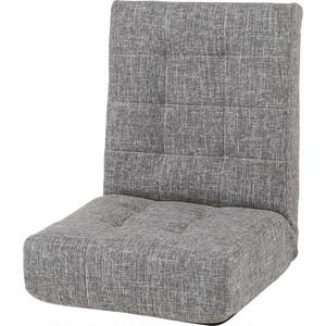 チェア Ulrica ウルリーカ 座椅子 布 西海岸 インテリア 雑貨 西海岸風 家具