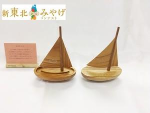ヨットっと(インテリアオブジェ) ウレタン塗装