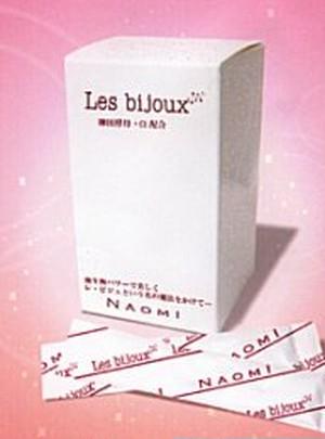 Lesbijoux(レ・ビジュ) 1gx140包 柳田酵母+麹菌 【送料無料】