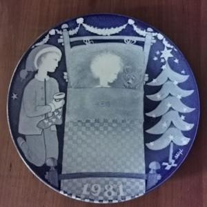 ∞ Stig Lindberg Limited Christmas Plate 1981 ∞