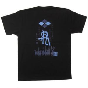 武田勝頼Tシャツ(XS~XL)