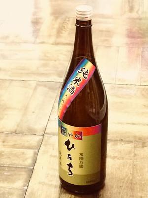 艶やかひたち 純米酒1,8L瓶【日本酒/純米】