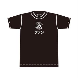 ファンロゴTシャツ