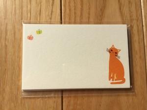 名刺サイズカード[CCC-101]