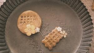 フラワーケーキ用メッセージクッキー