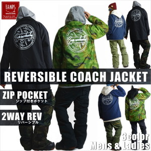 REVERSIBLE 2WAY COACHJACKET compass  bp-51