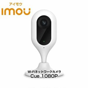 imou(アイモウ) IPC-C22N (Cue 1080P)  Wi-Fiネットワークカメラ