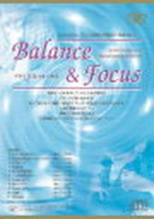 バランス&フォーカス  マナーズサウンドとヒーリング音楽のミックスCD