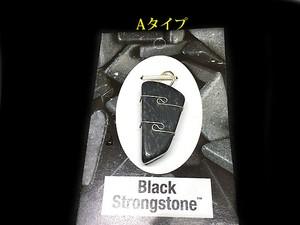 ブラックストロングストーン™ ペンダントトップ