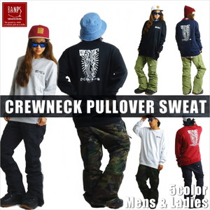 CREWNECK SWEAT maria bp-55