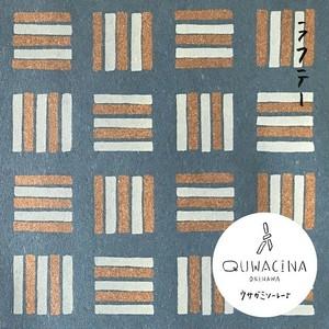 へんな優 「QUWACINAシリーズ」コースター