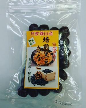 焙煎黒豆きな粉飴80g