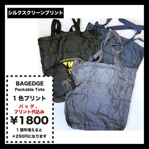BAGEDGE Packable Tote (品番BE054)