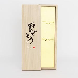 箸ギフト専用桐箱 おめでとうメッセージロゴ入り(コード:790046)