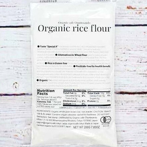 1ヶ月毎 有機米粉 200g Every month, Organic rice flour 200g