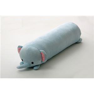 抱きまくら まくら 枕 クッション 動物 象 アニマル ぞう ライトブルー 約20×80cm「プチメール相談付」【沖縄・離島以外送料無料】