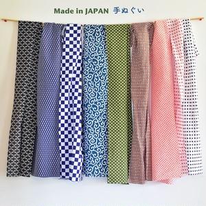 【 Made in Japan 日本伝統柄手拭い 】日本製 手拭い 綿100% 伝統柄8種 90cm x 33cm 便利な手拭い てぬぐい