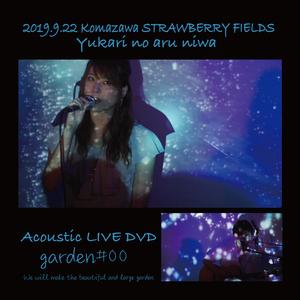 LIVE DVD 2019.9.22 yukari no aru niwa【DVD】
