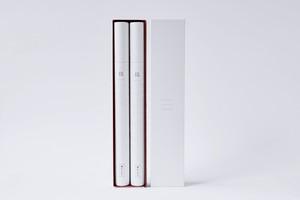 """三徳商店 オリジナルひやむぎ """"縁"""" セット(240g x 2本) 紅白box"""