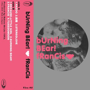 BURNING BEAR! cassette edition