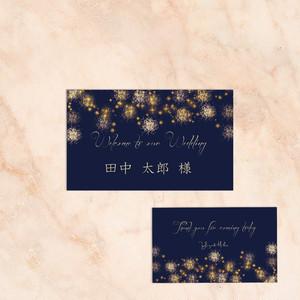 NC03【セミオーダー】結婚式/席札