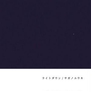 【CD SINGLE】ライトダウン