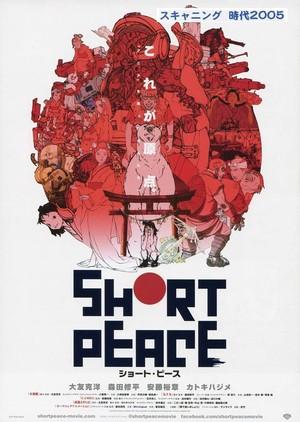 SHORT PEACE ショート・ピース