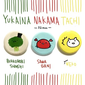 YUKAINA NAKAMA TACHI