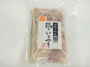 鶏のいりやき【(有)山本商事】