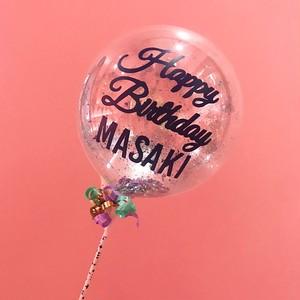 【スティック(M)グリッター入り】BIRTHDAY