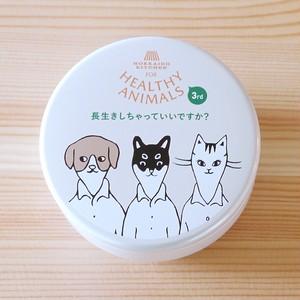 【30%OFF】ヘルシーアニマルズオリジナル おやつ缶(ホワイト)