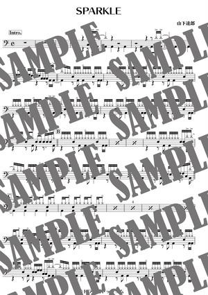 SPARKLE/山下達郎(ドラム譜)