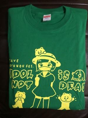 SAVE ギュウ農フェス Tシャツ/デザイン ますださえこ 復刻カラー版