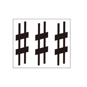 アイロンプリント 音楽記号 シャープ