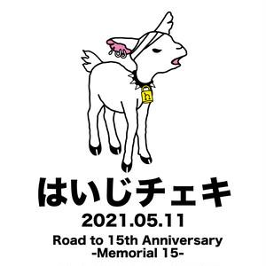 【heidi.】5/11「Memorial 15」当日チェキ