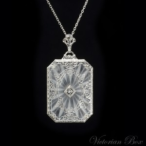Frosted Grass Diamond Pendant