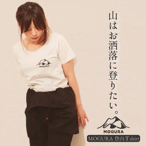 【レディース】MOGURA登山Tシャツ