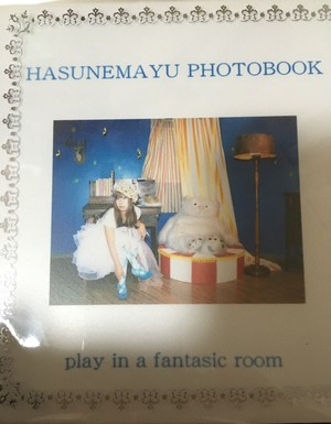 photo book play in a fantastic room